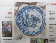 Delft blue courtship- hofmakerij